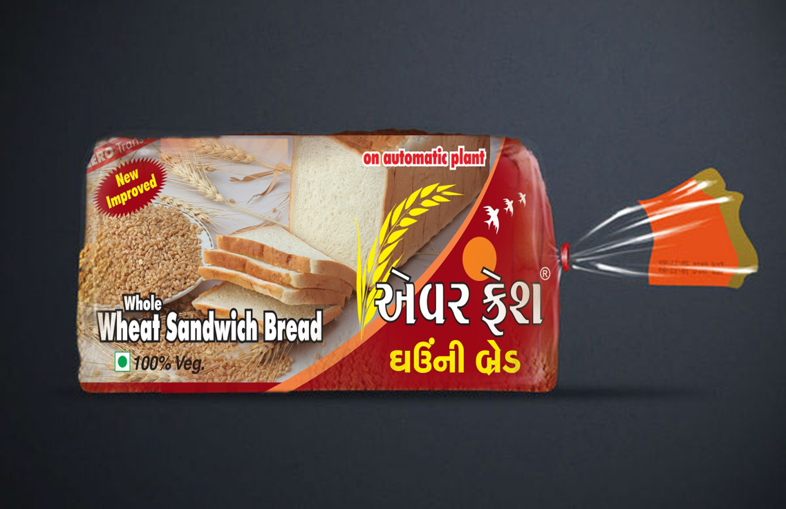 bread bag design