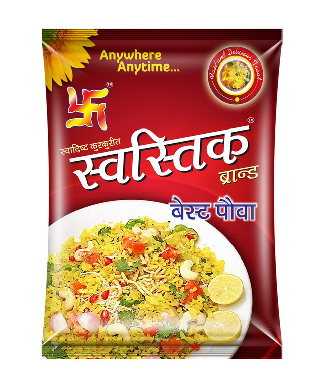 poha bag design